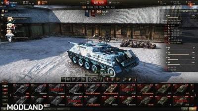 [BCSF] Kanonenjagdpanzer [blade arcus from shining] [pairon] skin 0.0 [1.5.0.4], 5 photo